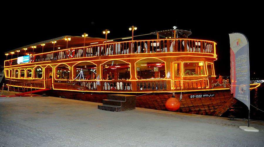 Dubai Marina Dinner Dhow Cruise